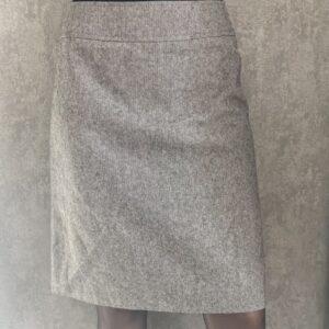 Bonprix sukně